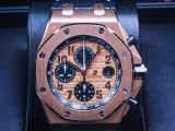 Audemars_Piguet_Royal_Oak
